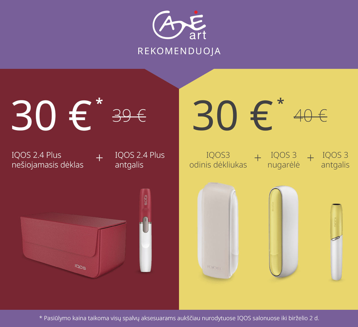 IQOS offer, IQOS discount, IQOS accessories